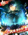 blue_hair bodysuit character_name glowing_eye idolmaster idolmaster_side-m short_hair taiga_takeru yellow_eyes
