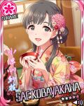 black_eyes black_hair blush character_name idolmaster idolmaster_cinderella_girls kimono kobayakawa_sae long_hair smile stars