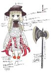 1girl akira_(meltyhip) arm_at_side axe blonde_hair bright_pupils brown_eyes brown_headwear closed_mouth colored_skin concept_art hat highres long_hair looking_at_viewer mushroom_girl original see-through_skirt skirt solo tentacles translation_request white_skin x_x