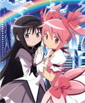 2girls absurdres akemi_homura artist_request black_hair black_hairband blush bubble_skirt capelet chocker choker city cityscape closed_mouth dot_nose dress eyebrows_visible_through_hair fingers_together frills gloves hair_between_eyes hair_ribbon hairband hands_up happy highres kaname_madoka light_smile long_hair long_sleeves looking_at_viewer magical_girl mahou_shoujo_madoka_magica multiple_girls official_art pink_dress pink_eyes pink_hair pink_neckwear pleated_skirt rainbow ribbon short_hair short_twintails skirt skyline soul_gem tareme twintails upper_body violet_eyes white_gloves