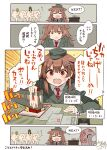 1girl :3 :d afterimage anger_vein animal_ears blush bone_hair_ornament bone_print brown_hair dated dog_ears fang green_headwear green_jacket hair_ornament hairclip hat hololive inugami_korone jacket listener_(inugami_korone) long_hair military military_uniform mizuryuu_kei necktie open_mouth papers_please red_neckwear signature skin_fang smile solo_focus stamp tears translation_request uniform