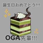 aragami_ouga cake cream english_commentary food grey_background happy_birthday holostars horns kureiji_ollie_(artist) no_humans objectification single_horn sparkle virtual_youtuber