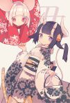 2girls :o animal_ears bangs bell black_hair chinese_zodiac closed_mouth commentary cow_ears cow_girl cow_horns cow_tail eyebrows_visible_through_hair floral_print hair_bell hair_ornament hairclip highres horns japanese_clothes kimono long_sleeves looking_at_viewer mouse_ears multiple_girls obi original parted_lips print_kimono red_eyes red_kimono sash saya_(sayaya) short_hair sleeves_past_wrists smile symbol_commentary tail tail_raised violet_eyes white_hair white_kimono wide_sleeves year_of_the_ox