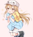 1girl arms_up bangs blush brown_eyes brown_hair child eyebrows_visible_through_hair flag hat hataraku_saibou holding jumping kamu_(geeenius) long_hair looking_at_viewer open_mouth platelet_(hataraku_saibou) simple_background solo star_(symbol)