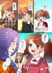 2girls backpack bag brown_eyes brown_hair cellphone commentary_request hair_over_shoulder japanese_clothes jun'you_(kantai_collection) kantai_collection kariginu long_hair masago_(rm-rf) multiple_girls older phone plaid pointing pointing_at_self purple_hair randoseru red_shorts ryuujou_(kantai_collection) school_uniform serafuku shorts smartphone spiky_hair translation_request twintails upper_body violet_eyes younger