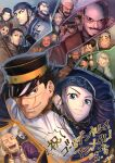 2girls 6+boys absolutely_everyone ainu_clothes asirpa black_eyes black_hair blue_jacket buttons character_request child cikapasi collared_jacket earrings everyone facial_hair glasses golden_kamuy hanazawa_yusaku hat henmi_kazuo highres hijikata_toshizou_(golden_kamuy) hoop_earrings ienaga_kano imperial_japanese_army inkarmat jacket jewelry kepi kiroranke koito_otonoshin long_sleeves male_focus military military_hat military_uniform multiple_boys multiple_girls nagakura_shinpachi_(golden_kamuy) nihei_tetsuzou nikaidou_kouhei nikaidou_youhei ogata_hyakunosuke old old_man scar scar_on_face shiraishi_yoshitake short_hair sideburns simple_background smile stubble sugimoto_saichi tanigaki_genjirou toni_anji tsukishima_hajime tsurumi_tokushirou umedairuka uniform usami_tokishige ushiyama_tatsuma