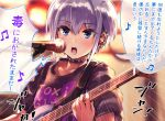 1girl blue_eyes blush collar electric_guitar guitar highres instrument microphone music open_mouth original otomore_(shashaki) purple_nails shashaki short_hair singing spiked_collar spikes translation_request twintails wristband