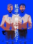 2boys arms_behind_back bangs blue_background blue_hair cane closed_eyes collared_shirt facial_hair fate/grand_order fate_(series) grey_hair highres holding james_moriarty_(fate/grand_order) multiple_boys mustache sherlock_holmes_(fate/grand_order) shirt smile upper_body