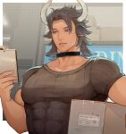 1boy animal_ears arknights brown_eyes brown_hair brown_shirt carrying_under_arm covered_abs covered_nipples cow_boy cow_ears cow_horns earrings highres horns jewelry ketanbakar male_focus matterhorn_(arknights) medium_hair muscular muscular_male pectorals reading shirt smile solo striped striped_shirt upper_body