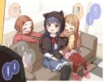 1other 3girls :d animal animal_ear_fluff animal_ears animal_hood bangs black_capelet black_cat black_jacket black_legwear blue_hair blue_skirt blush bow brown_hair brown_shirt capelet cat cat_hood center_frills checkered checkered_floor commentary_request couch drawstring eyebrows_visible_through_hair fake_animal_ears feet_out_of_frame forehead formal frills fur-trimmed_capelet fur-trimmed_hood fur_trim highres hood hood_down hood_up hooded_capelet hoodie ichihara_nina idolmaster idolmaster_cinderella_girls indoors jacket long_hair multiple_girls on_couch open_mouth outstretched_arms p-head_producer pantyhose parted_bangs pillow pink_footwear pink_skirt pleated_skirt polka_dot polka_dot_shirt red_bow red_eyes red_legwear ryuuzaki_kaoru sajou_yukimi shirt shoes short_hair sitting skirt smile striped striped_legwear suit sweat thick_eyebrows translation_request very_long_hair white_shirt yellow_hoodie yukie_(kusaka_shi)