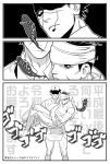 2boys alternate_costume black_eyes black_hair carrying dodododo facial_hair feet_out_of_frame golden_kamuy greyscale hair_slicked_back hair_strand hat highres hospital_gown male_focus menacing_(jojo) monochrome multiple_boys nurse nurse_cap ogata_hyakunosuke princess_carry scar scar_on_cheek scar_on_face scar_on_nose short_hair simple_background spiky_hair stubble sugimoto_saichi thighs toned toned_male undercut w55674570w