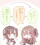 2girls :d absurdres arrow_(symbol) assault_lily bangs black_cape black_ribbon blush brown_background brown_eyes brown_hair cape china_dress chinese_clothes commentary_request dress eyebrows_visible_through_hair green_eyes hair_between_eyes hair_ribbon heterochromia highres kuo_shenlin multiple_girls one_side_up open_mouth parted_lips ribbon short_sleeves smile sorimachi-doufu sweat translation_request two-tone_background violet_eyes wang_yujia white_background white_dress