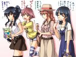 4girls abo_(hechouchou) agano_(kantai_collection) alternate_costume anchor bangs black_hair blouse blue_dress blue_eyes book braid brown_hair brown_skirt closed_eyes commentary_request cowboy_shot dress exhausted green_eyes grey_shirt hat jewelry kantai_collection long_hair multiple_girls necklace noshiro_(kantai_collection) pleated_skirt ponytail purple_hair red_eyes sakawa_(kantai_collection) scrunchie shirt short_hair sidelocks skirt striped striped_legwear swept_bangs thigh-highs translation_request twin_braids violet_eyes yahagi_(kantai_collection)