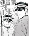 2boys adjusting_clothes adjusting_headwear arisaka arm_up black_eyes black_hair black_headwear bolt_action buttons cape closed_mouth coat collar collared_jacket facial_hair fingernails from_side golden_kamuy greyscale gun hanazawa_yusaku hat holding holding_gun holding_weapon hood hood_down hooded_cape huzzzta0 imperial_japanese_army jacket long_sleeves looking_at_viewer male_focus military military_hat military_uniform monochrome multiple_boys no_eyes ogata_hyakunosuke open_mouth pants rifle shaded_face short_hair simple_background smile star_(symbol) stubble symbol_commentary translation_request two-tone_headwear uniform upper_body weapon white_background white_cape younger