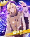 blonde_hair blue_eyes character_name idolmaster idolmaster_side-m jacket long_hair tsuzuki_kei