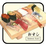 cucumber cucumber_slice english_text fish food food_focus gunkanmaki le_delicatessen nigirizushi no_humans nori_(seaweed) original rice roe seaweed shrimp simple_background spring_onion still_life sushi sushi_geta table translation_request white_background