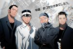 4boys alternate_costume beanie black_eyes black_hair buzz_cut casual chest_hair facial_hair goatee golden_kamuy grey_hair hair_slicked_back hair_strand hat male_focus multiple_boys ogata_hyakunosuke scar scar_on_cheek scar_on_face scar_on_nose shiraishi_yoshitake shirt short_hair sideburns simple_background smile spiky_hair stubble sugimoto_saichi tanigaki_genjirou translation_request undercut very_short_hair vest w55674570w white_shirt