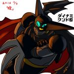 black_getter cape dated from_above getter_robo hagitsuki_yuu looking_at_viewer looking_up mecha no_humans science_fiction shin_getter_robo solo super_robot white_background yellow_eyes