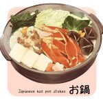 carrot claws corn crab crab_claw english_text food food_focus le_delicatessen mushroom no_humans noodles original pot simple_background spring_onion steam tofu translation_request vegetable white_background