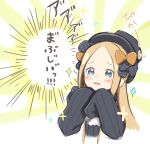 1girl abigail_williams_(fate/grand_order) bangs black_bow black_dress black_headwear blonde_hair blue_eyes blush bow cropped_torso dress fate/grand_order fate_(series) forehead hair_bow hands_up hat highres long_hair long_sleeves orange_bow parted_bangs parted_lips polka_dot polka_dot_bow sleeves_past_fingers sleeves_past_wrists solo sparkle sunburst sunburst_background tears totatokeke translation_request upper_body wavy_mouth