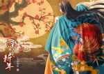 1girl bird black_hair chicken chinese_zodiac floating_hair flower from_behind hands_up japanese_clothes june_mina kimono original pink_flower print_kimono profile red_flower rooster solo upper_body white_flower year_of_the_rooster