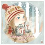 1girl 2019 aqua_eyes beanie blush breath brown_hair brown_jacket circle english_text happy_new_year hat jacket june_mina long_hair long_sleeves mittens new_year original parted_lips portrait scarf solo