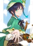 1boy bangs black_hair blue_hair bow braid cape flower frilled_sleeves frills from_side genshin_impact glowing gradient_hair green_eyes green_headwear hair_ornament hat hat_flower holding holding_instrument instrument leaf long_sleeves looking_at_viewer lyre male_focus multicolored_hair otoko_no_ko reaching reaching_out sherly1228 simple_background smile solo twin_braids venti_(genshin_impact) white_flower