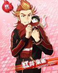 akai_suzaku character_name idolmaster idolmaster_side-m orange_hair red_eyes shirt short_hair