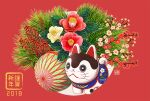 2018 ball branch chinese_zodiac flower june_mina leaf no_humans original pink_flower plant red_background red_flower temari_ball white_flower year_of_the_dog