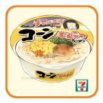 carrot chopsticks convenience_store corn cup_noodle food food_focus instant_ramen le_delicatessen no_humans noodles original ramen ramen shop simple_background spring_onion translation_request white_background