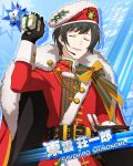 black_hair cap character_name closed_eyes dress idolmaster idolmaster_side-m shinonome_souichirou short_hair smile