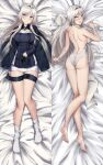 1girl alternate_breast_size an-94_(girls_frontline) aqua_eyes armband ass back bangs bare_back bare_shoulders black_coat black_gloves black_sweater blush breasts clenched_hand closed_mouth coat collarbone commentary_request dakimakura_(medium) eyebrows eyebrows_visible_through_hair feet girls_frontline gloves hair_ornament hairband half_gloves head_tilt headband highres knees_together_feet_apart long_hair long_sleeves looking_at_viewer low_twintails lying miniskirt on_back on_bed on_stomach open_mouth panties parted_bangs platinum_blonde_hair salyut sidelocks skirt socks sweater sweater_vest swimsuit swimwear thigh_bands thighs twintails underwear white_legwear white_skirt