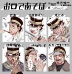 1boy 2boys black_eyes black_hair blood blue_jacket buttons collared_jacket eating expressions facial_hair golden_kamuy hat holding holding_sword holding_weapon impaled imperial_japanese_army jacket kepi licking licking_weapon male_focus military military_hat military_uniform multiple_boys multiple_views nosebleed scar scar_on_cheek scar_on_face scar_on_nose scarf short_hair simple_background smile spiky_hair stubble sugimoto_saichi sword tsurumi_tokushirou undercut uniform w55674570w weapon