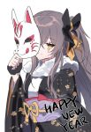 1girl black_kimono brown_hair clming covering_one_eye fingerless_gloves fox_mask fur_trim girls_frontline gloves hair_ribbon happy_new_year holding holding_mask japanese_clothes kimono long_hair looking_at_viewer mask new_year obi official_alternate_costume one_side_up ribbon sash scar scar_across_eye smile solo ump45_(girls_frontline) white_background yellow_eyes