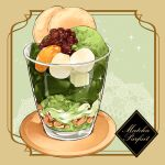 2017 artist_name brown_background commentary_request cookie cup dated dessert doily food fruit glass green_background green_theme ice_cream le_delicatessen no_humans orange orange_slice original parfait plate sparkle still_life syrup wafer watermark wood