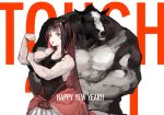 1girl abs animal antenna_hair bare_shoulders black_eyes brown_eyes brown_hair chinese_zodiac collarbone covered_abs cow cow_horns english_text happy_new_year highres horns multicolored multicolored_hair muscular muscular_female new_year open_mouth original redhead teeth tongue upper_teeth year_of_the_ox yorurokujuu