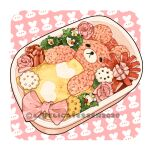 animal bear bow food food_focus heart le_delicatessen lunchbox meat no_humans obentou original rice simple_background sparkle still_life tako-san_wiener vegetable