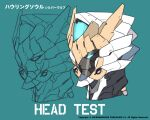 ban!_(bansankan) blue_eyes character_sheet close-up gigant_gear head_only howling_soul looking_ahead mecha no_humans science_fiction solo super_robot watermark