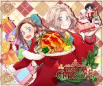 2boys 3girls alternate_costume argyle argyle_background ascot asymmetrical_bangs bangs black_eyes black_hair blazer blonde_hair blue_bow blue_eyes blue_neckwear blunt_bangs border bow broccoli brother_and_sister brown_border brown_hair cake capelet christmas christmas_cake closed_eyes closed_mouth coat commentary dress dress_shirt earrings english_commentary english_text flower food fruit fur-trimmed_capelet fur_trim gift gloves grey_shirt hair_bow hair_flower hair_ornament highres holding holding_gift holding_plate holly jacket jewelry katarina_claes keith_claes lemon lemon_slice light_brown_hair long_hair long_sleeves looking_at_viewer looking_back maria_campbell merry_christmas miniboy minigirl multiple_boys multiple_girls mutton_(user_hafp8324) neck_bell nicol_ascart open_mouth otome_game_no_hametsu_flag_shika_nai_akuyaku_reijou_ni_tensei_shite_shimatta parted_bangs plate red_capelet red_coat red_dress red_jacket saliva santa_costume santa_dress shirt short_hair siblings silver_hair sitting smile snowman sophia_ascart standing step-siblings strawberry turkey white_dress white_gloves wing_collar