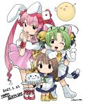 3girls absurdres animal_ears animal_hat apron bell birthday_cake blouse blue_dress blue_sailor_collar blue_skirt breasts cake candle cat_ears cat_hat cat_tail choker dated dejiko di_gi_charat dice_hair_ornament dress food frilled_apron frills gema gloves green_eyes green_hair green_neckwear hair_ornament happy_birthday hat highres jingle_bell long_hair looking_at_viewer maid_apron medium_breasts multiple_girls nagomurasan neckerchief off_shoulder paw_gloves paw_shoes paws pink_hair pink_skirt pleated_skirt puchiko rabbit_ears ribbon ribbon_choker sailor_collar school_uniform serafuku shoes short_hair simple_background skirt standing tail twintails usada_hikaru white_apron white_background white_blouse white_mittens wrist_ribbon