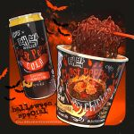 artist_name bat bat_wings black_background can chili chili_pepper chopsticks cup_noodle drink english_text fire food food_focus gradient gradient_background highres le_delicatessen no_humans noodles original ramen red_background simple_background sparkle wings