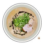 absurdres bird bowl duck food food_focus garnish highres meat no_humans noodles original ramen simple_background soup spring_onion still_life studiolg vegetable white_background