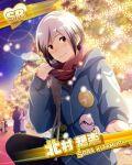 blush character_name idolmaster idolmaster_side-m jacket kitamura_sora red_eyes short_hair white_hair