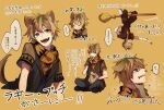 1boy :d animal_ears bangs black_gloves blonde_hair blue_eyes blush broom broom_riding brown_hair closed_eyes commentary_request eating food gloves hair_between_eyes highres holding hood hyena_boy hyena_ears hyena_tail kitsunebi_v3kokonn looking_at_viewer male_focus multiple_boys multiple_views neck_grab open_mouth orange_background ruggie_bucchi short_hair short_sleeves smile sweatdrop tail tail_wagging teeth translation_request twisted_wonderland upside-down vest