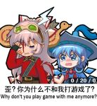 2girls belt belt_buckle blood blue_eyes blue_hair bow bruise bruise_on_face bruised_eye buckle chibi chinese_commentary chinese_text cirno cosplay cosplay_request defense_of_the_ancients dota_2 fingerless_gloves frustrated fujiwara_no_mokou gloves goggles hair_between_eyes hair_bow ice ice_wings injury jokanhiyou long_hair long_sleeves meme multiple_girls red_shirt shirt sniper_(dota_2) sniper_(dota_2)_(cosplay) storm_spirit_(dota_2) storm_spirit_(dota_2)_(cosplay) tears touhou translation_request very_long_hair wings