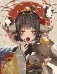 1girl absurdres ahoge animal animal_ears bangs black_hair black_shirt blush brown_kimono bull chinese_zodiac commentary_request covered_collarbone cow_ears cow_girl cow_horns curled_horns ear_piercing egasumi eyebrows_visible_through_hair flower flower_over_mouth food food_on_head fruit grey_background hair_flower hair_intakes hair_ornament hands_up harui_(hr_x9_) highres horns huge_filesize japanese_clothes kimono mandarin_orange nail_polish obi object_on_head off_shoulder original piercing red_background red_eyes red_flower red_nails sash shirt short_hair signature snow solo tree_branch two-tone_background upper_body year_of_the_ox