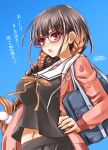 1girl :o bag black_hair black_shirt black_skirt blue_sky blush braid breasts brown_hair commentary_request dated eyebrows_visible_through_hair fate/grand_order fate_(series) glasses inoue_tomii jacket large_breasts long_hair multicolored_hair open_clothes open_jacket osakabe-hime_(fate/grand_order) pink_jacket red-framed_eyewear school_bag school_uniform serafuku shirt signature skirt sky solo translation_request two-tone_hair under_the_same_sky violet_eyes