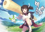 1girl backpack bag bangs blue_skirt blunt_bangs blush_stickers brown_hair cannon carrying_over_shoulder commentary cow fisheye floating glint headgear hibi_tsuna highres japanese_clothes kimono kiritanpo_(food) miniskirt mountainous_horizon one_knee open_mouth outdoors oversized_food pink_eyes short_hair short_twintails shoulder_cannon skirt sparkle tabi touhoku_kiritan twintails v-shaped_eyebrows voiceroid white_kimono wind_turbine zundamon