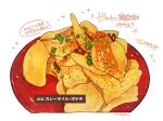 chips food food_focus food_request highres momiji_mao no_humans original plate sauce simple_background spring_onion still_life translation_request white_background