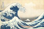 6+boys absurdres beach boat day highres japanese_clothes kanagawa_okinami_ura katsushika_hokusai_(1760) mount_fuji mountain multiple_boys nihonga ocean original outdoors scenery sky traditional_media translation_request ukiyo-e uniform very_wide_shot water water_drop watercraft waves